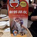 秉均(阿成)婚宴  2011-1-26