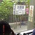 2008.3.15_北台灣(part 2)