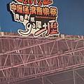 {fishraymond}2012中壢搖滾音樂祭