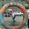 20100805