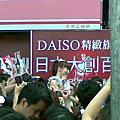 20100905瑤瑤kmall簽唱會