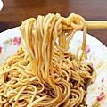 蘭陽香辣麵