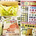 蕃茄村羅東民權店