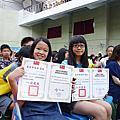熊姐姐小學畢業典禮 (20140623)
