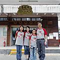 淡江中學教職員旅遊阿里山組 ( 另:合歡山組 2017 8/23-8/24 )