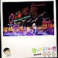 20120209台灣燈會在鹿港