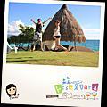 20111015長灘島DAY3