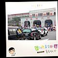 20120701寶島時代村