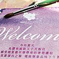 10348-耐斯王子大飯店-婚禮嘉年華