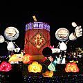 103.2.15台灣燈會