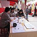 台南科技應用大學-2011留遊學展