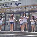 第八屆淡江大學遊學展暨地球村博覽會