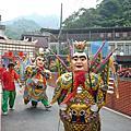 石碇文化節