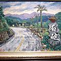 石碇茶之美生活藝術展