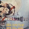 石碇淡蘭藝文館水墨和彩布及剪紙畫聯展