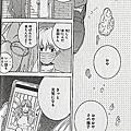 獨占我的英雄ひとりじめマイヒーロー(連載)