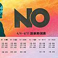 【NO】素材