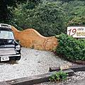 陽明山︱19 號咖啡