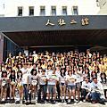 2012環遊世界80天
