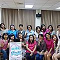 2016.03.22婦幼中心婦女創業網拍B班上課花絮照片