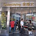台中太陽堂~歇業