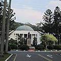 台灣省諮議會