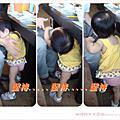 20090731-中壢綠光花園