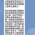 20180207台南百萬賣家分享