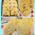 一福堂檸檬餅