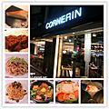 Cornerin 可恩 義式 韓式複合式餐廳
