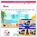 Qoo10 購物網站
