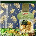 Thai J 裘媽拌麵 綠咖哩雞拌麵