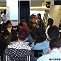 """2012 下半年度外師課『ARIMINO技術指導""""鄉田侑一""""』老師外師課"""