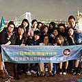 2012日本東京全亞洲最大髮型秀進修之旅