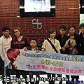 2012上海戴柏沙宣進修之旅