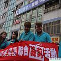 2013/10/23 新莊佳康老人長期照顧中心義剪活動