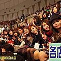 2014/3/1~3/5大阪進修之旅