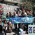 2013/12花髮時尚館三峽大板根二日遊