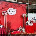 宜蘭 婚禮佈置 礁溪蟳屋餐廳 20150926
