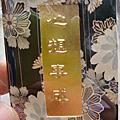 2009-07-2526 台北九份行