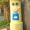 2011-05-11 溪頭妖怪村