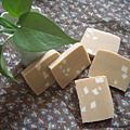 森永榛果母乳皂