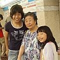 2007夏日本行返家