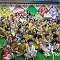 《長大》飛人小學堂0607乖乖幼稚園