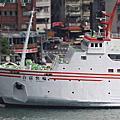 Vessel 船舶