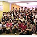 2009.08.16 皇家之約