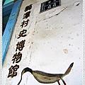 2010.02.06 龍潭