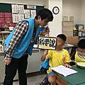 106.11-12大里國小校園宣導-找回美味蟹堡之認識暴力課程