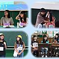 108年度國小校園宣導活動