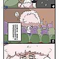 漫畫趣談暴力